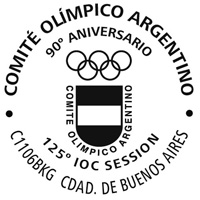 125th IOC Session: 90th anniversary of Argentina NOC postmark