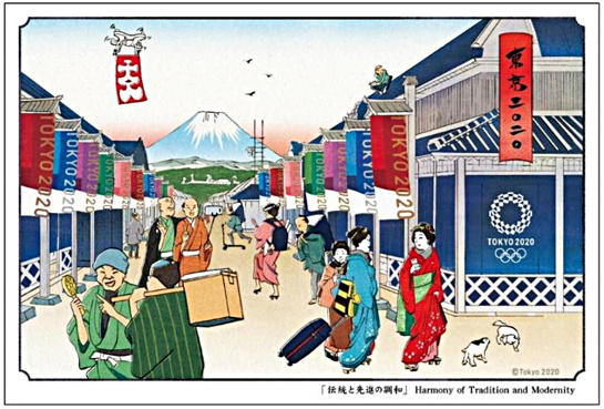 Front of 2020 Japan Olympic postal card issued 1 April 2020