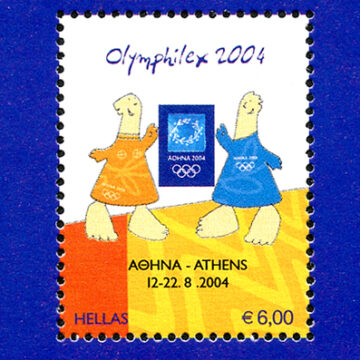 Olymphilex2004-ss