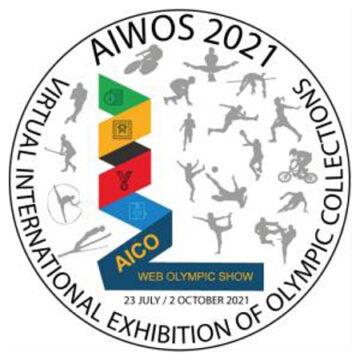 AIWOS-logo